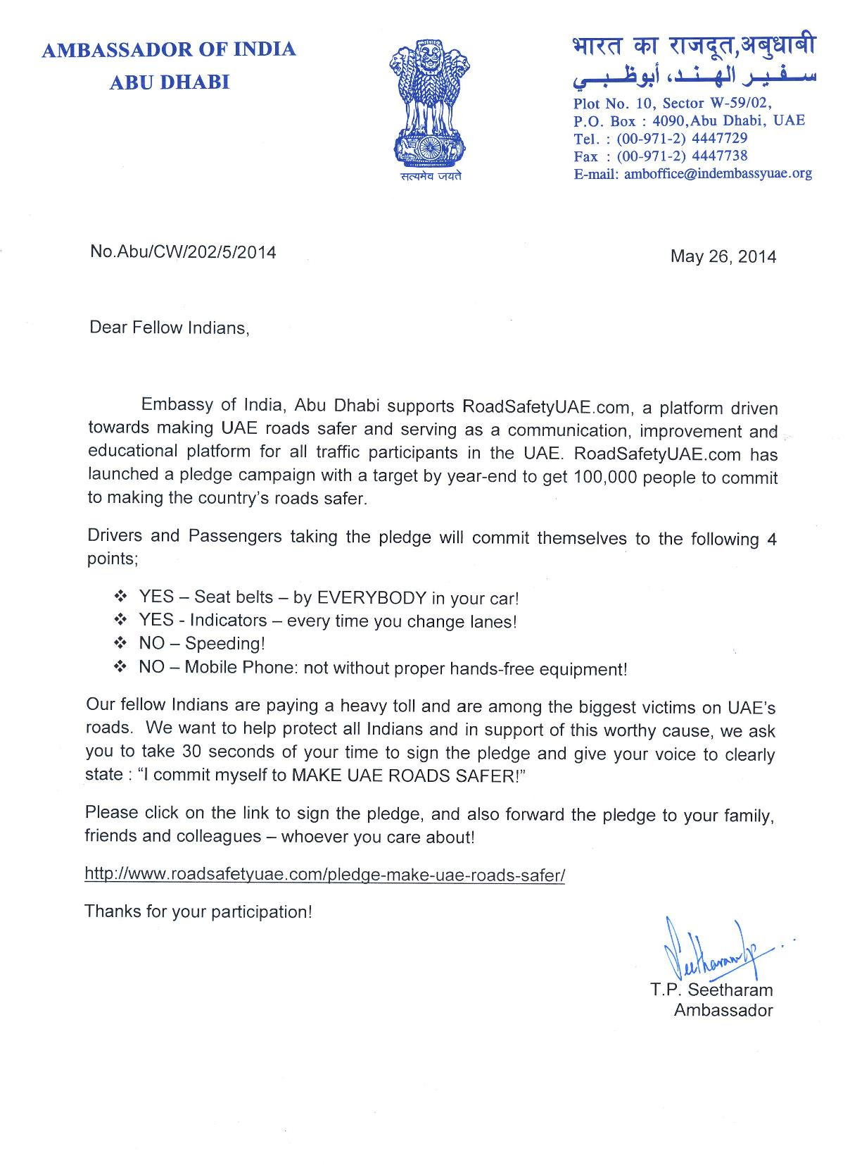 DO letter from Ambassador of India