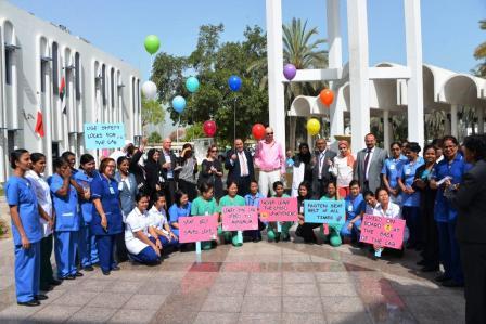 DHA Latifa Hospital June 2015 Event