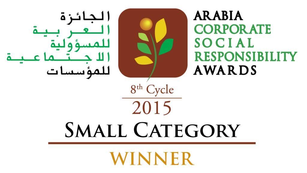 Awards Signature 2015 comp