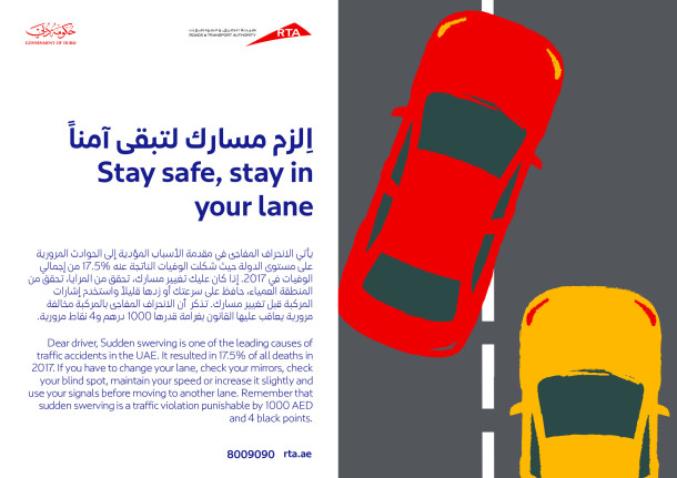 RTA Road Safety RTA websites for General-Horizontal