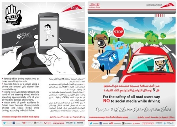RTA Distracted Driving