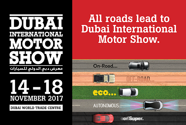 DIMS 2017_Web Banners_610x410px_ENG