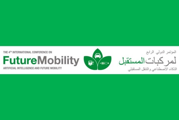 The International Conference on Future Mobility for site - July 2018